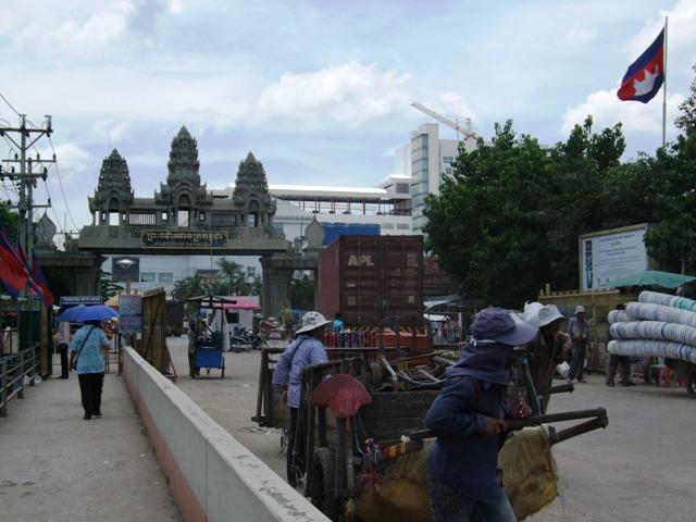 granica Kambodzy